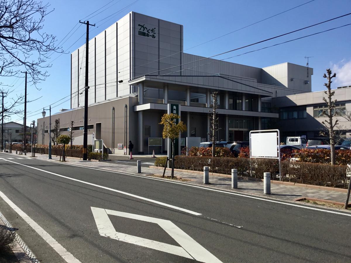 角田市市民センターです。
