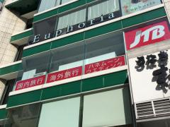 JTB渋谷店