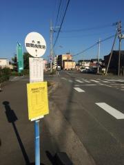 「外野」バス停留所