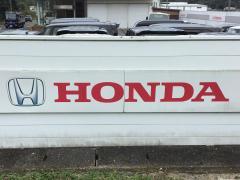 Honda Cars赤磐和気店