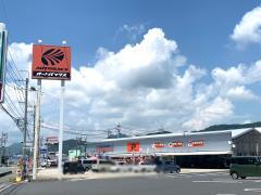 オートバックス 東防府店