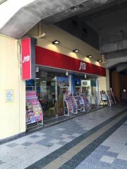 JTB明石店