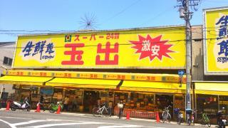 JR阪和線(天王寺-和歌山)信太山駅(和泉市池上町)【ホーム ...