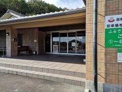 関市武芸川ふるさと館