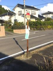 「石崎団地」バス停留所