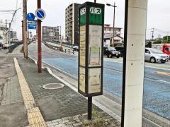 迎町(熊本市)