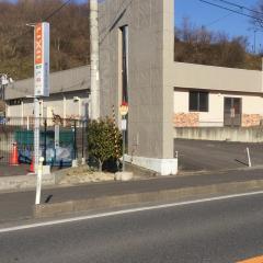 「下向田」バス停留所