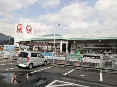 コメリハード&グリーン 岡山加茂店