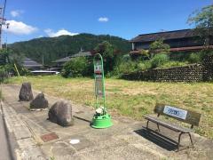 「美山」バス停留所