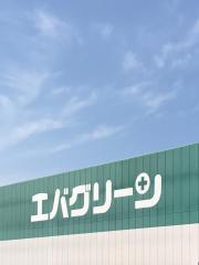 エバグリーン紀三井寺店