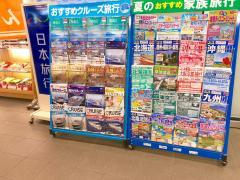 日本旅行 TiS福井支店