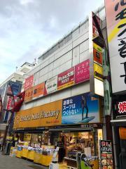P.S.FA上野店