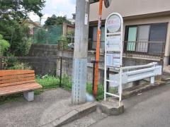 「都筑ケ丘」バス停留所