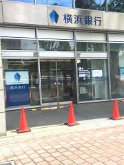横浜銀行港北ニュータウン南支店