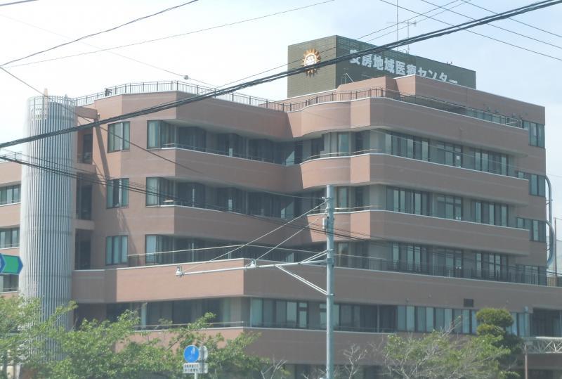 地域 医療 センター 安房