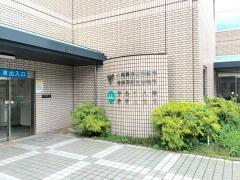 堺市南保健センター
