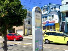 「のぞみ学園前」バス停留所