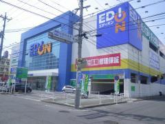 エディオン 岩国店