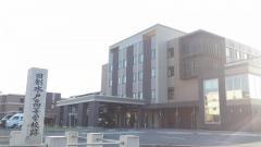 北水会記念病院