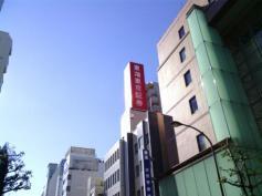 東海東京証券株式会社 吉祥寺支店