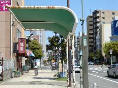 「阪神九条」バス停留所