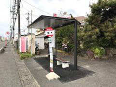 「北鶉」バス停留所