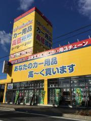 アップガレージ 石巻店