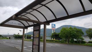 「小倉東インターチェンジ」バス停留所