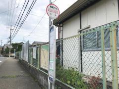 「大宅」バス停留所