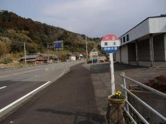 「富土」バス停留所