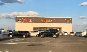 TSUTAYA仙台南店