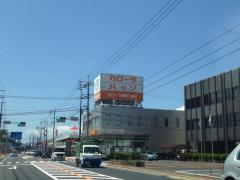 トヨタカローラ島根松江店