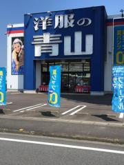 洋服の青山 新観音寺店