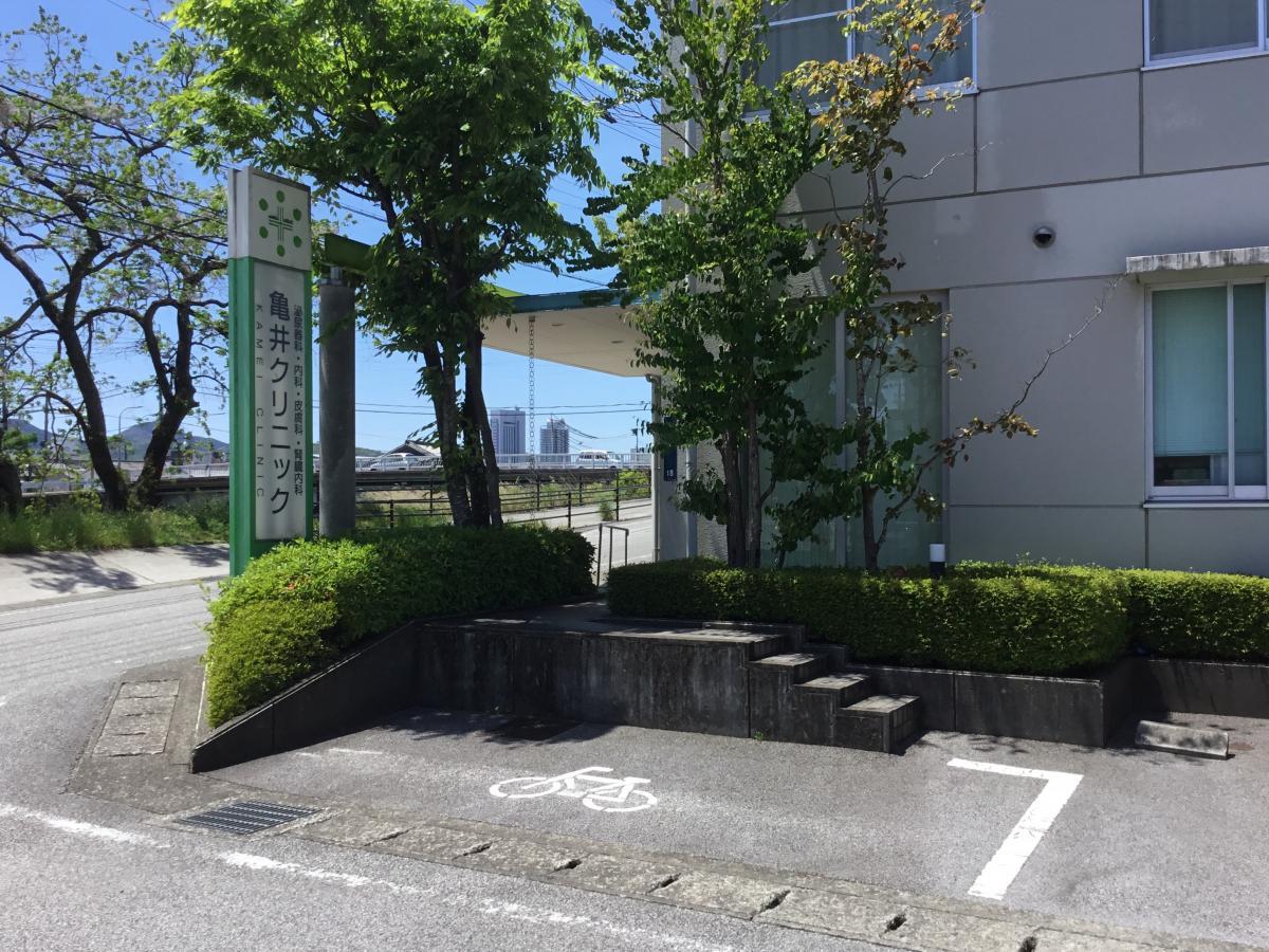 亀井クリニック