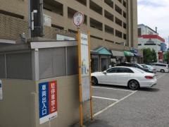 「井口台中央」バス停留所