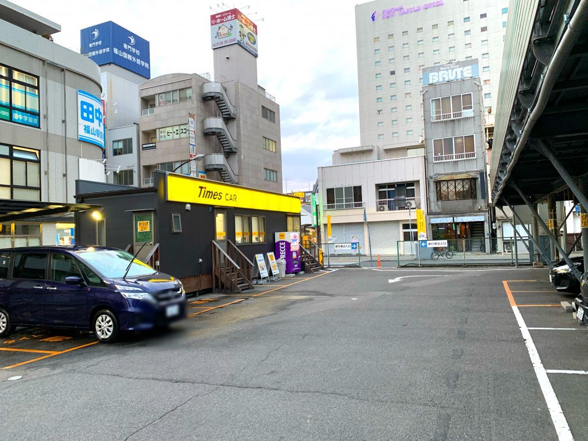 タイムズカーレンタル福山駅前店