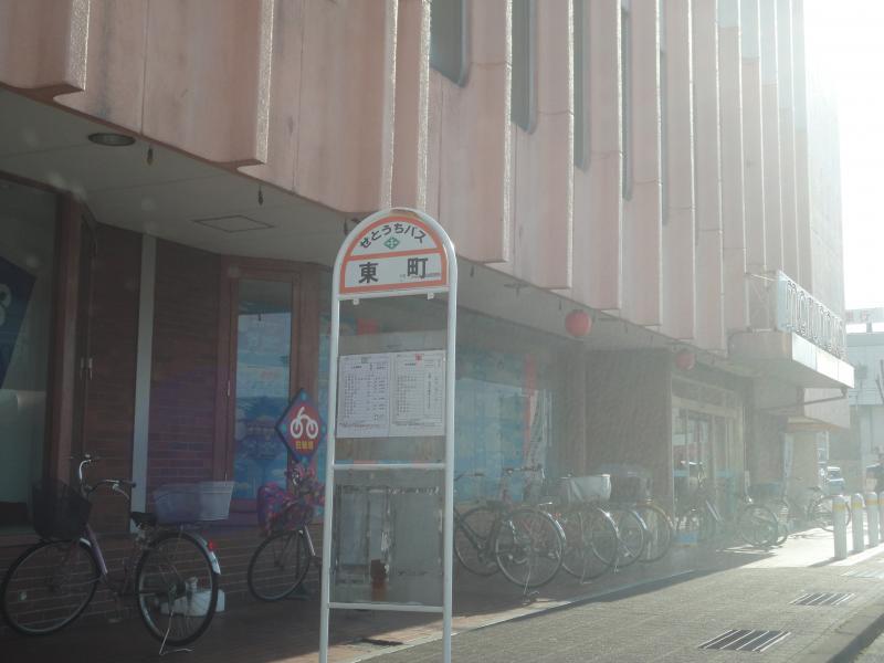 「東町(新居浜市)」バス停留所