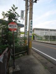 「神戸小前」バス停留所