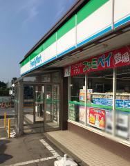 ファミリーマート 坂東沓掛店