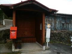 「赤坂」バス停留所