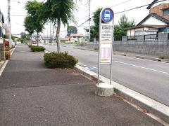 埼玉栄高校入口