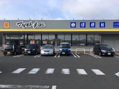 マツモトキヨシ クロスモール仙台荒井店