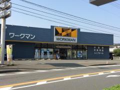 ワークマン 寒川店