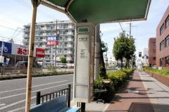 「今川八丁目」バス停留所