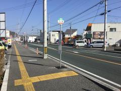 「太古橋」バス停留所
