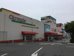 オリンピック 瑞穂店