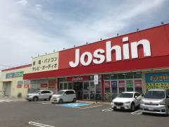 ジョーシン 鈴鹿店