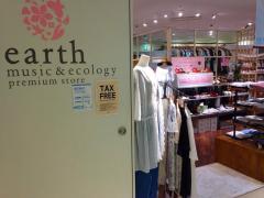 earth music&ecology アミュプラザ鹿児島