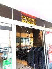 そうてつローゼン二俣川店