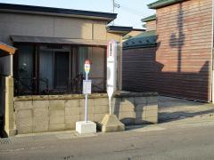 「富根町」バス停留所